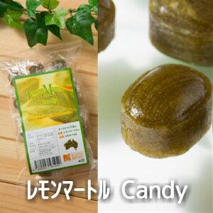 レモンマートル キャンディー(80g)【メール便可】有機砂糖&有機レモンマートル&有機蜂蜜♪抗菌作用のハーブと健康はちみつで元気に!老舗飴屋さんの手作りキャンディー♪