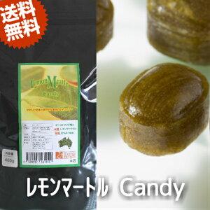 レモンマートル キャンディー(400g)有機砂糖&有機レモンマートル&有機蜂蜜♪抗菌作用のハーブと健康はちみつで元気に!老舗飴屋さんの手作りキャンディー♪業務用!お徳用!大きい