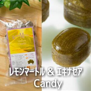 レモンマートル&エキナセア キャンディ(75g)有機砂糖&有機6種のハーブ&有機蜂蜜♪免疫アップのエキナセアと健康はちみつで元気に!風邪対策にも!【メール便可】