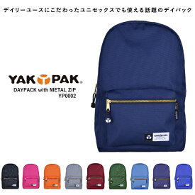 YAKPAK ヤックパック リュック DAYPACK WITH METAL ZIP YP0002 【marquee】