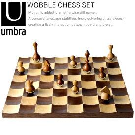 【5%還元!】アンブラ UMBRA チェスセット WOBBLE CHESS SET 377601 ボードゲーム【marquee】