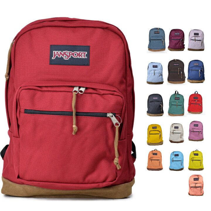 JANSPORT ジャンスポーツ リュック RIGHT PACK TYP7003 リュックサック バックパック 【marquee】