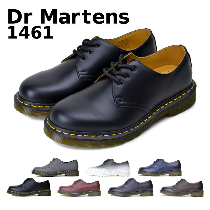 【★ポイント最大4倍! 19日9:59迄】ドクターマーチン 3ホール Dr Martens 3eye shoe レディース メンズ ユニセックス ブーツ 1461 3HOLE GIBSON 11838002 11838600