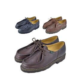 PARABOOT パラブーツ MICHAEL Shoes ミカエル レザーシューズ メンズ 革靴【marquee】