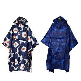 Marimekko マリメッコ RAIN PONCHO レインポンチョ レインコート カッパ 047597【marquee】