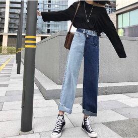 パンツ デニム 個性的 韓国ファッション 派手 かぶり知らず オルチャン 原宿系 目立つ 可愛い 長ズボン 他にない ストリート バイカラー アシンメトリー Gパン ジーンズ レディース ネイビーブルー S M L