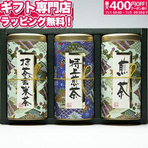 [あす楽休止中]お茶 宇治もりとく日本茶詰め合わせお茶 ギフト 抹茶玄米 特上煎茶 煎茶セット ギフトセット 食品 詰め合わせ 日本茶 茶葉 お礼 法事 香典返し 母の日 父の日 人気 引っ越し