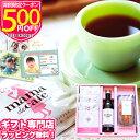 オーガニックカフェインレスコーヒー ママデカフェMCLK30 オリジナルギフトセット【送料無料】 (あす楽) 食品 パウン…