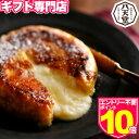 [八天堂 フレンチトースト詰合せ(5個入)]【送料無料】【メーカー直送】 スイーツギフトセット お菓子 洋菓子 クリーム…