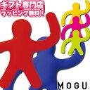[MOGU(モグ)ピープルロングアーム 正規品 パウダービーズクッション](あす楽) ☆MOG...