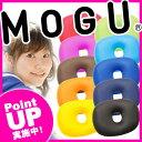 [MOGU(モグ) ホールピロー パウダービーズクッション MOGU正規品](あす楽)お昼寝まくら/背当て/お中元/父の日/引き…