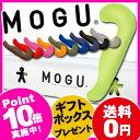 [抱き枕 MOGU (モグ) 気持ちいい抱きまくら MOGU正規品]【送料無料】(あす楽)パウダービーズクッション 母の日 父の日【あす楽対応】 メッセージカード【楽ギフ_