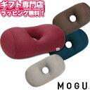 MOGU(モグ) プレミアム ホールピロー パウダービーズクッション MOGU正規品 (あす楽) お昼寝まくら 背当て ホワイト…
