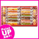 [ダンケ キュートセレクション20](あす楽)お菓子ギフトセット☆食品/詰め合わせ/ケーキ/クッキー/個包装お中元/暑中見…