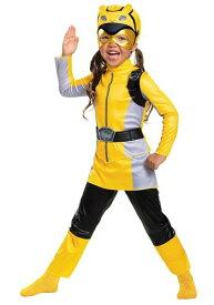 Power Rangers Beast Morphers 女の子s Classic Yellow Ranger コスチューム ハロウィン 子ども コスプレ 衣装 仮装 こども イベント 子ども パーティ ハロウィーン 学芸会