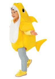 赤ちゃん 新生児 Shark 幼児 コスチューム with Sound Chip ハロウィン 子ども コスプレ 衣装 仮装 こども イベント 子ども パーティ ハロウィーン 学芸会