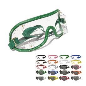 KROOPS クループス トリプルスロット ジョッキーゴーグル スカイダイビング ゴーグル 乗馬 ゴーグル 眼鏡 サングラス めがね ジョッキー 競馬