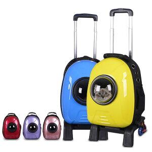 新型ペットバッグ 宇宙船カプセル型ペットバッグ キャスター付き ペット用キャリーリュック リュック ペット バッグ 犬猫兼用 ペット専用バッグ ネコ 犬 ペット用品 お出かけ 軽量