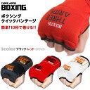 THREE ARMS ボクシング 簡単 バンテージ マジックテープ式 インナーグローブ 衝撃吸収ゲルパッド入り MMA 総合格闘技 …