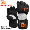 THREE ARMS ボクシング 簡単 バンテージ マジックテープ式 インナー グローブ 衝撃吸収ゲルパッド入り MMA 総合格闘技…