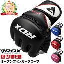 【ランキング1位獲得】RDX ボクシング オープンフィンガー グローブ マジックテープ 式 3色 | MMA 総合格闘技 キック…