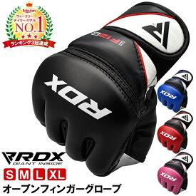 【ランキング3冠達成】RDX ボクシング オープンフィンガー グローブ マジックテープ 式 3色 | MMA 総合格闘技 キックボクシング K-1 UFC 男女 プロ プロボクサー アマチュア ボクサー 空手 柔術 ムエタイ テコンドー シュートボクシング WBA