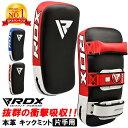 【ランキング1位獲得】RDX 正規品 ボクシング キックミット レザー 片手用1個 405グラム 3色展開 | ミット 空手 キッ…