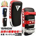 【楽天3冠達成】RDX 正規品 ボクシング キックミット レザー 左右 2個 セット 405g | ミット 空手 キックボクシング …