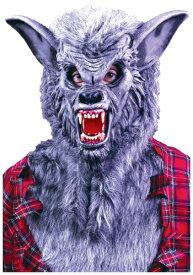 Grey Werewolf マスク ハロウィン コスプレ 衣装 仮装 小道具 おもしろい イベント パーティ ハロウィーン 学芸会