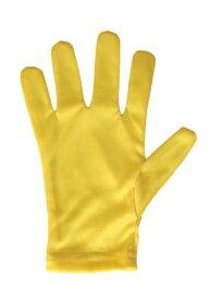 Yellow コスチューム グローブs ハロウィン コスプレ 衣装 仮装 小道具 おもしろい イベント パーティ ハロウィーン 学芸会