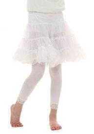 チャイルド ホワイト Knee Length Crinoline ハロウィン コスプレ 衣装 仮装 小道具 おもしろい イベント パーティ ハロウィーン 学芸会