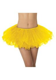 Yellow Tutu ハロウィン コスプレ 衣装 仮装 小道具 おもしろい イベント パーティ ハロウィーン 学芸会