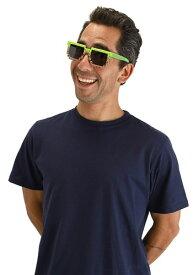 Green/Brown Pixel Brick 眼鏡 ハロウィン コスプレ 衣装 仮装 小道具 おもしろい イベント パーティ ハロウィーン 学芸会