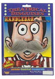Grey Handlebar Mustache ハロウィン コスプレ 衣装 仮装 小道具 おもしろい イベント パーティ ハロウィーン 学芸会