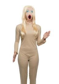 大人用 Fabric セクシー Doll マスク ハロウィン コスプレ 衣装 仮装 小道具 おもしろい イベント パーティ ハロウィーン 学芸会