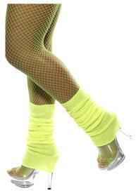 Neon Yellow Leg Warmers ハロウィン コスプレ 衣装 仮装 小道具 おもしろい イベント パーティ ハロウィーン 学芸会