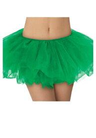 Green Tutu ハロウィン コスプレ 衣装 仮装 小道具 おもしろい イベント パーティ ハロウィーン 学芸会