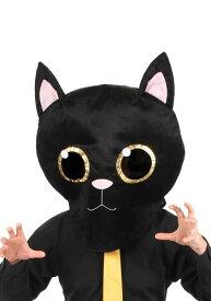 Cat マスクot Head ハロウィン コスプレ 衣装 仮装 小道具 おもしろい イベント パーティ ハロウィーン 学芸会