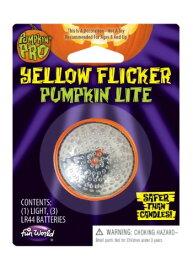 Yellow Flicker パンプキン Lite ハロウィン コスプレ 衣装 仮装 小道具 おもしろい イベント パーティ ハロウィーン 学芸会