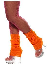 《全品P5倍 クーポン多数有》Orange Leg Warmers ハロウィン コスプレ 衣装 仮装 小道具 おもしろい イベント パーティ ハロウィーン 学芸会
