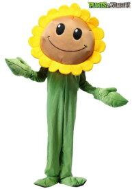 《24日〜お得クーポン多数!!》Plants Vs. ゾンビs キッズ Sunflower コスチューム ハロウィン 子ども コスプレ 衣装 仮装 こども イベント 子ども パーティ ハロウィーン 学芸会