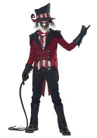 Wicked Ringmaster コスチューム for 男の子s ハロウィン 子ども コスプレ 衣装 仮装 こども イベント 子ども パーティ ハロウィーン 学芸会