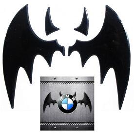 デビル 立体エンブレム PVC製 ラグジュアリー パーツ コウモリ ステッカー シール トヨタ・ホンダ・スズキ・日産・ベンツ・BMW・アウディ・フォルクスワーゲン ほぼ全ての車種に!!