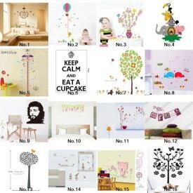 Art DIY デカール Decor Mural Paper Stickers ビニール Wall リムーバル Home Window Love