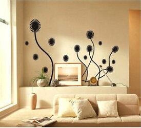 Cool Black ホームデコレーション ウォールデコ ウォールステッカー インテリア 壁 シール Art リムーバル デカール Dandelion Living Room