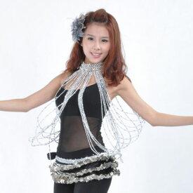 ベリーダンス 衣装 ロング Bead ネックレス ブレスレット Gold/Silver 2 カラー コスチューム ダンス 衣装 発表会