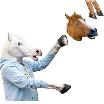 超リアル!!馬マスクコスプレハロウィンひづめグローブ付きかぶりものお面動物アニマルうまサラブレッド仮面パーティーハロウィン仮装なりきりマスクウマイベント宴会変装パーティーグッズバンビーノダンソン