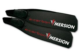 IMERSION イマージョン 魚突き シュノーケル カーボンファイバー製 ロングフィン スピアフィッシング スピア フィン ダイビング シュノーケリング フリーダイビング