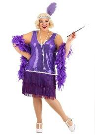 Women's 大きいサイズ Amethyst Purple フラッパー コスチューム ハロウィン レディース コスプレ 衣装 女性 仮装 女性用 イベント パーティ ハロウィーン 学芸会