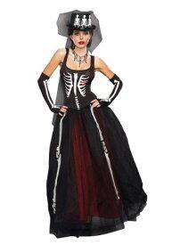 Women's Ms. Bones コスチューム ハロウィン レディース コスプレ 衣装 女性 仮装 女性用 イベント パーティ ハロウィーン 学芸会